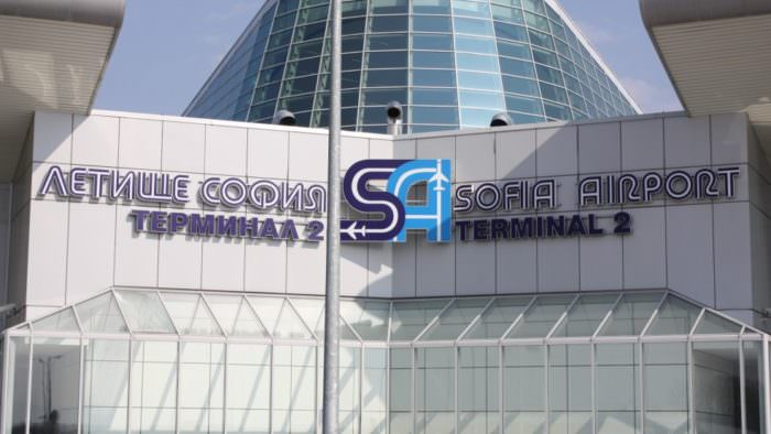 Аэропорты Болгарии София