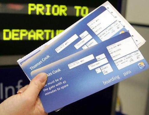 Самолеты билеты авио билеты на самолет кассы аэропорта