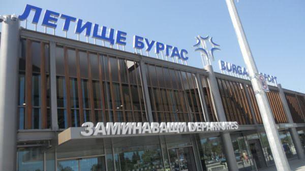 Аэропорты Болгарии Бургас