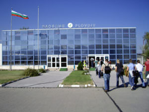 Аэропорты Болгарии Пловдив