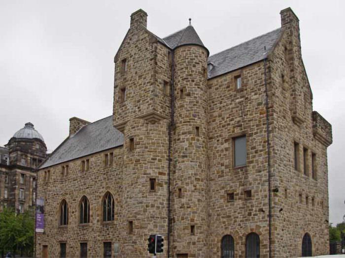 Музей святого Мунго Англия