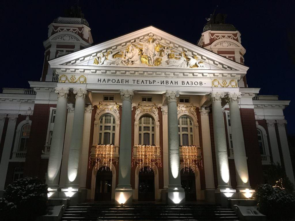 Национальный театр Ивана Вазова в Софии Болгария